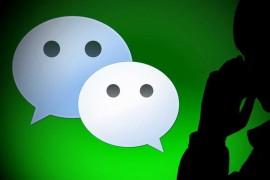 悦读:微信越用越多,朋友越来越少